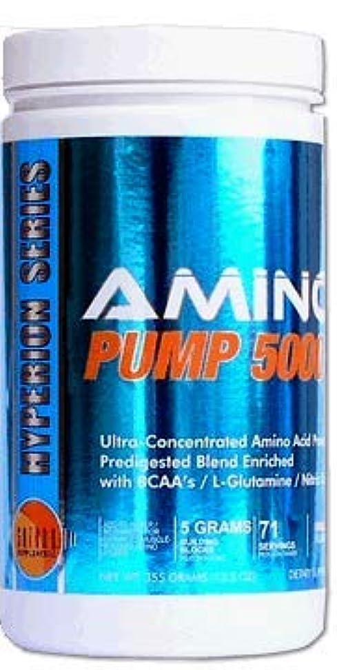 警報血驚くべきAmino Pump 50000/Powder-355Grams-Vanilla女子用アミノ酸【サターンサプリメンから海外直送品】 アミノパンプ 50000