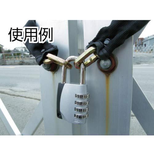 『日本ロックサービス ABUS 番号式 南京錠 155 20』の9枚目の画像
