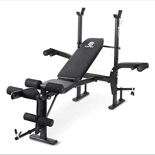 KirinSport - Banco de pesas, plegable, banco de entrenamiento, multigimnasio, deportivo, banco de empuje, para equipamiento de entrenamiento, ajustable, soporte de barras para pesas, banco de fondo