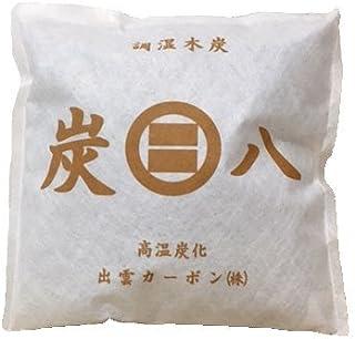 出雲カーボン 炭八 二重小袋 10袋セット(もう1袋プレゼント付)