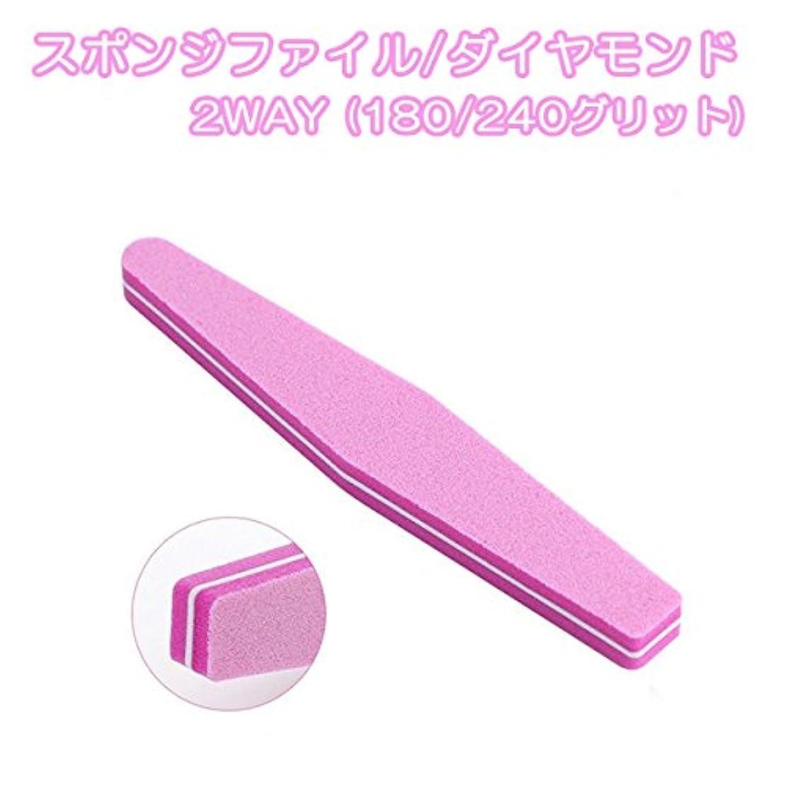 ひまわりナイトスポット息苦しいスポンジファイル220/240