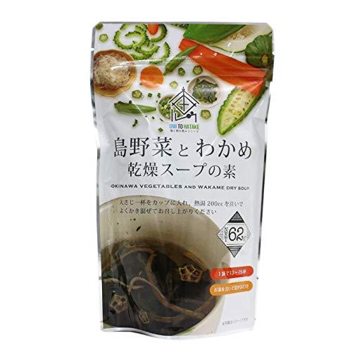 沖縄島野菜とわかめのスープ 62g×9P 島酒家 沖縄県産のオクラ にんじん パパイヤ ゴーヤ 使用