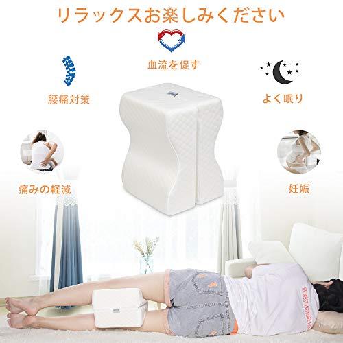 フットレスト足置き足枕ひざ下むくみ足まくら低反発足用クッションMetene浮腫疲労