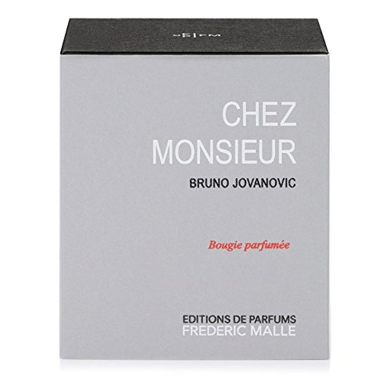 静けさパウダー説得フレデリック?マルシェムッシュ香りのキャンドル220グラム x6 - Frederic Malle Chez Monsieur Scented Candle 220g (Pack of 6) [並行輸入品]