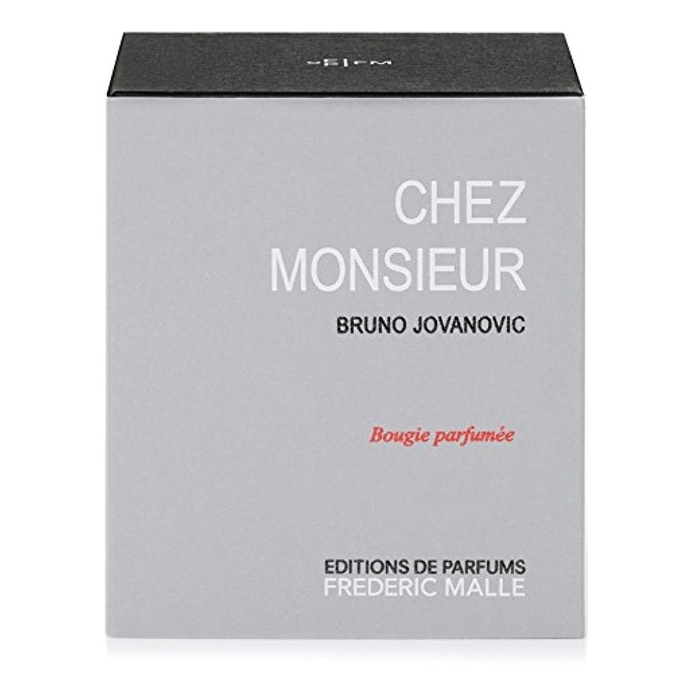 明日アシスタント堀Frederic Malle Chez Monsieur Scented Candle 220g (Pack of 4) - フレデリック?マルシェムッシュ香りのキャンドル220グラム x4 [並行輸入品]