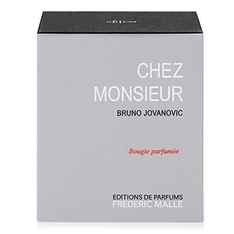 骨折属する家畜Frederic Malle Chez Monsieur Scented Candle 220g (Pack of 4) - フレデリック?マルシェムッシュ香りのキャンドル220グラム x4 [並行輸入品]