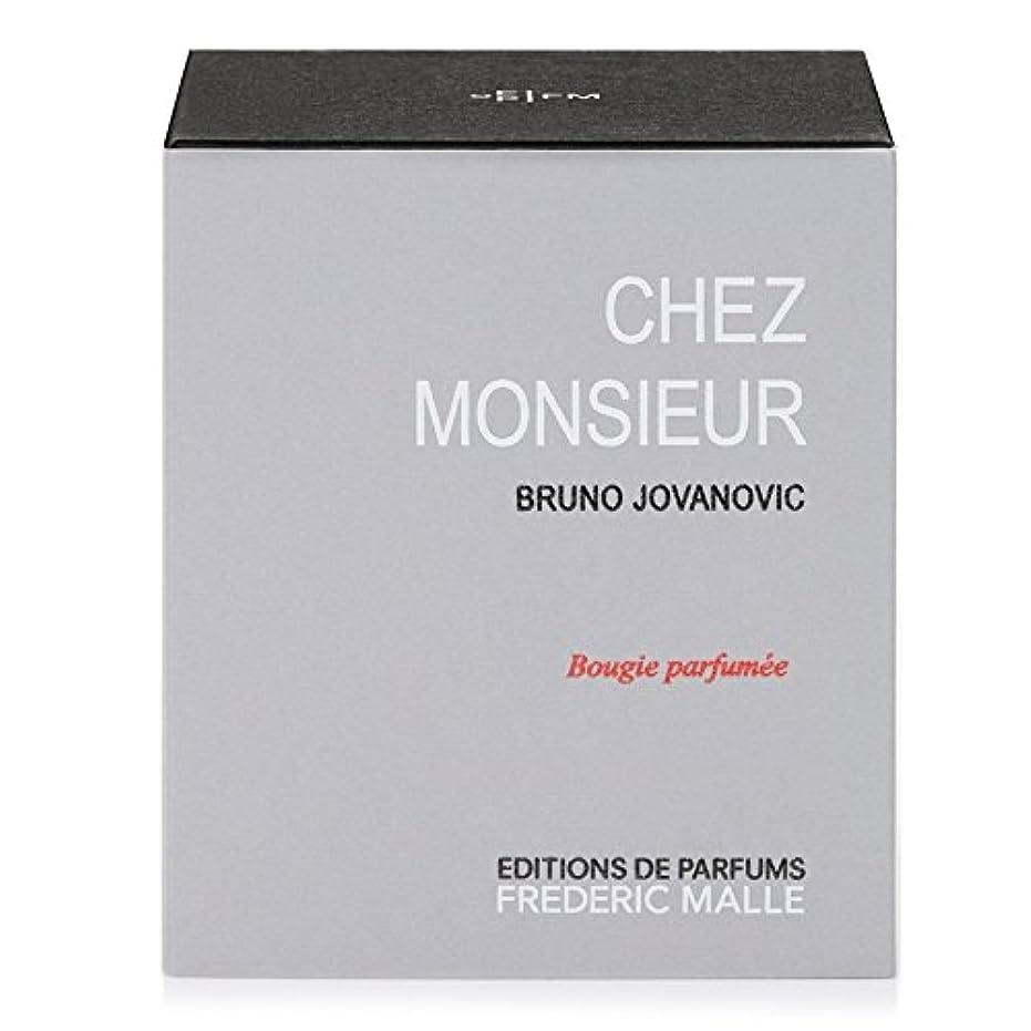 受付ファンネルウェブスパイダー軸Frederic Malle Chez Monsieur Scented Candle 220g (Pack of 4) - フレデリック?マルシェムッシュ香りのキャンドル220グラム x4 [並行輸入品]