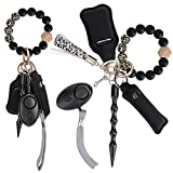 Keychain Bracelet Wrist Keychain Car Keychain for Women,Safety Keychain Set with Personal Alarm,Keychain Wristlet,Chapstick Holder(leopard)