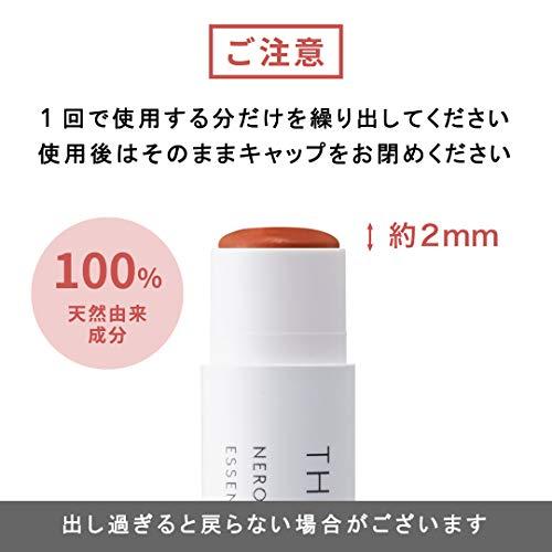 ザパブリックオーガニック精油カラーリップ【オーガニック認証取得】100%天然由来3.5g(バーニングレッド)