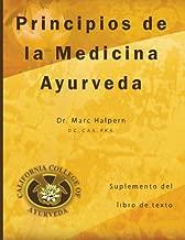 Principios de la Medicina Ayurveda: Suplemento del libro de texto (Spanish Edition)