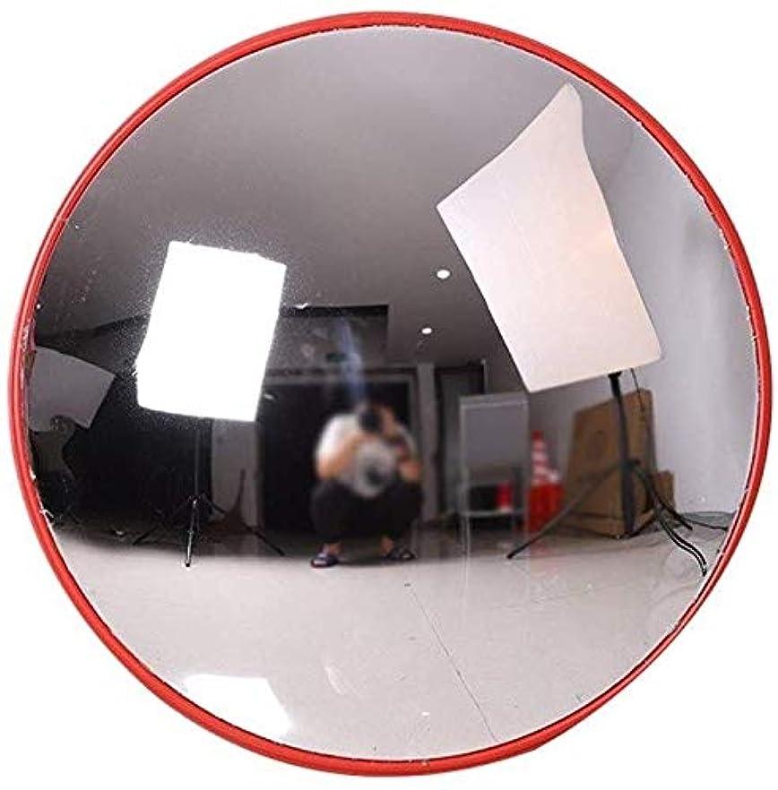 分解する幹未使用セーフティミラースーパーマーケットモニター盗難防止ミラー、プラスチック簡単に設置できる凸面鏡屋内屋外広角レンズ45-80CM(サイズ:75CM)