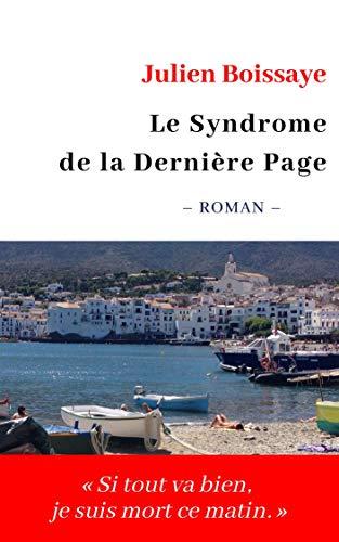 Le Syndrome de la Dernière Page