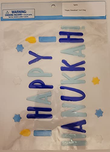 'Happy Hanukkah' Gel Cling