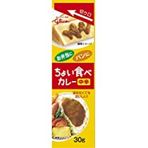 【Amazon.co.jp限定】 江崎グリコ ちょい食べカレー 中辛 40本入