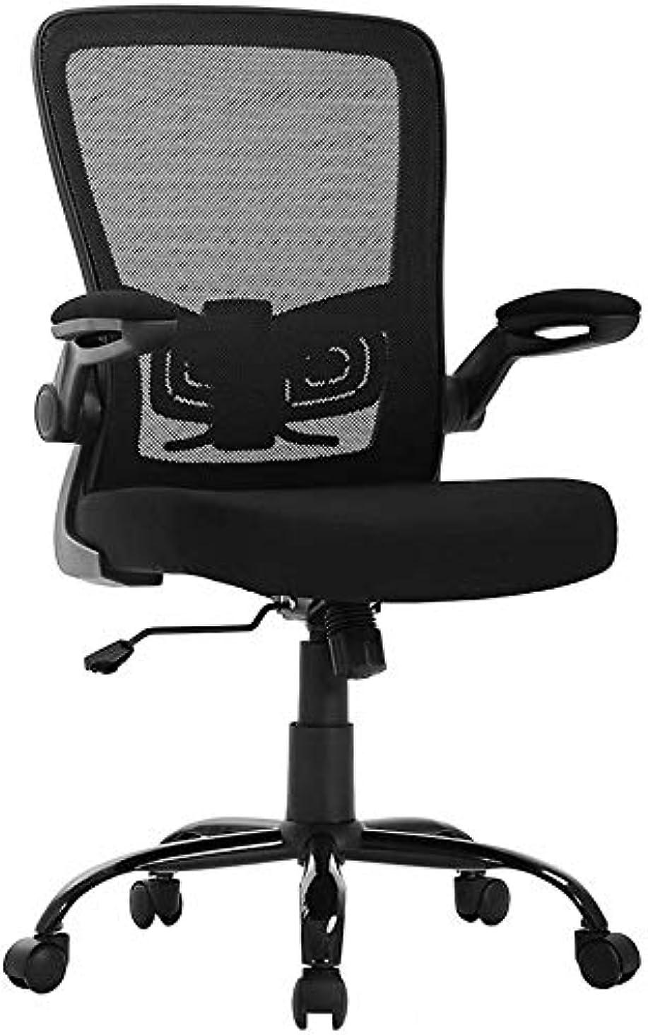 ボルト残りタクシーホームオフィスの椅子人間工学に基づいたデスクチェアメッシュコンピュータチェアスイベルローリングエグゼクティブタスクチェアランバーサポートアーム付きミッドバックアジャスタブルチェア