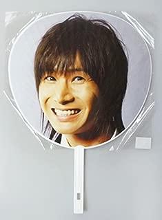 うちわ 堂本光一 2007 「KinKi Kids 10th Anniversary in TOKYO DOME」 ※JS