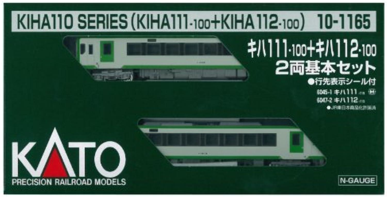 40% de descuento J.R. Kiha111+112 (Basic 2-Coche Set) (Model Train) Train) Train) by Kato  Web oficial