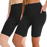 2-Pack Baleine Bike Shorts for Women High Waist