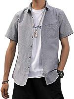シャツ メンズ レッドステッチ オックスフォードシャツ カジュアル スポーツ 半袖 夏服 透湿素材 オシャレ 無地 2021新品