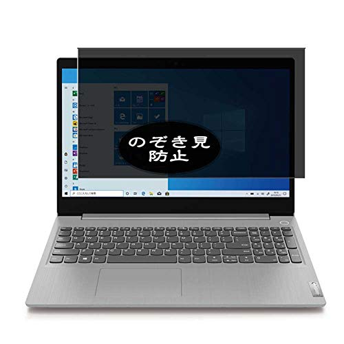VacFun Anti Espia Protector de Pantalla, compatible con Lenovo IdeaPad Slim 350 15.6', Screen Protector Filtro de Privacidad Protectora(Not Cristal Templado)