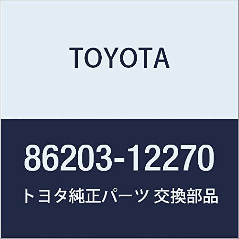 でる私たちのもの大きなスケールで見るとTOYOTA (トヨタ) 純正部品 ステレオ コンポーネント ワイヤ NO.2 カローラ スプリンター 品番86203-12270