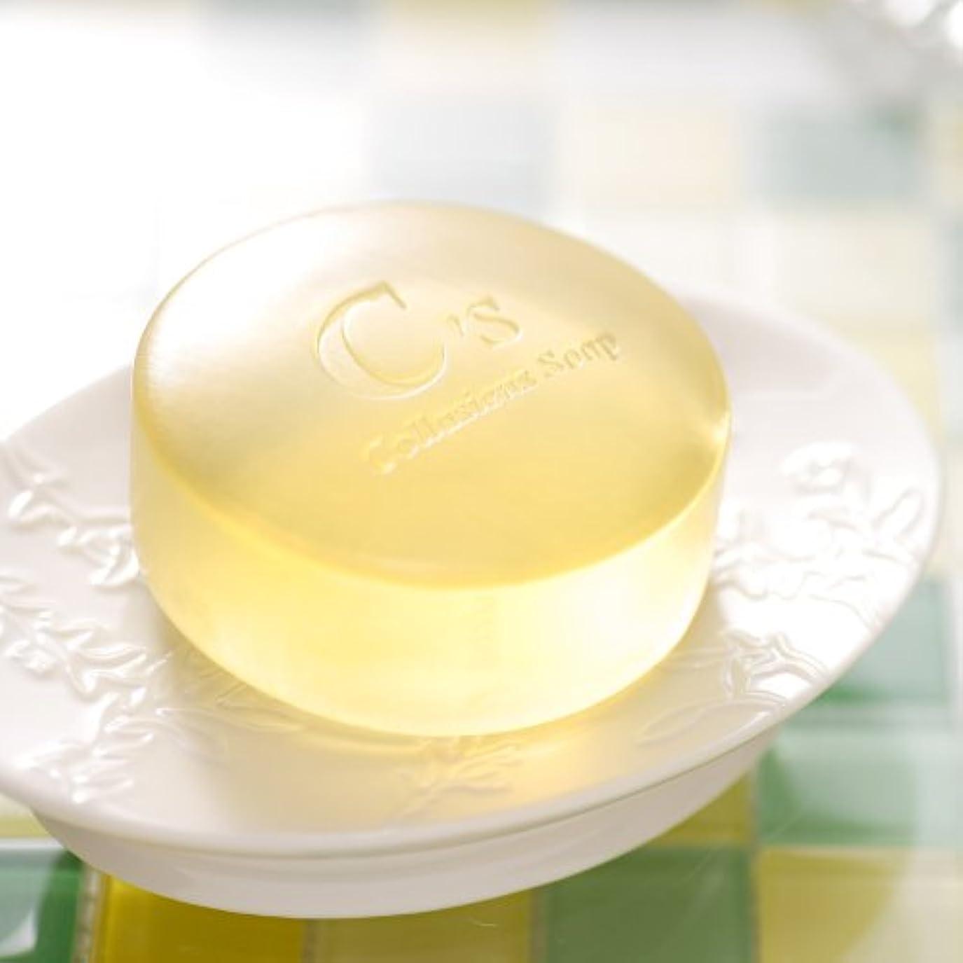 報奨金過激派胴体肌理石鹸(きめせっけん)☆90日間熟成させた手作りソープ
