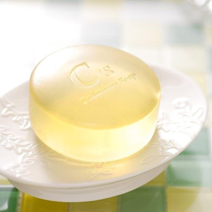 特権的亜熱帯日曜日肌理石鹸(きめせっけん)☆90日間熟成させた手作りソープ