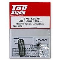 Top Studio ヤマハ YZR M1 2005 リザーバータンク&エキゾーストパイプ 1/12 TD23006