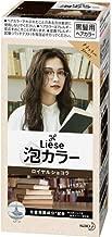KAO Japan Liese Prettia Creamy Bubble Hair Color for Dark Hair (Royal Chocolate Darktone)