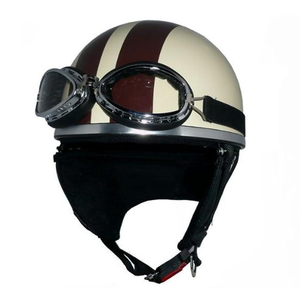 焦がす仮定、想定。推測取るZK-200 ヘルメット 装飾ゴーグル付きビンテージ(アイボリー/ブラウン)耳あて脱着可 【サイズ】57~60cm未満 125cc以下対応