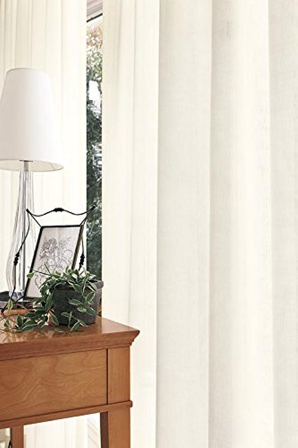 菊からかう政治家の東リ 上品な光沢感が使いやすい遮熱レース カーテン1.5倍ヒダ KSA60452 幅:200cm ×丈:190cm (2枚組)オーダーカーテン