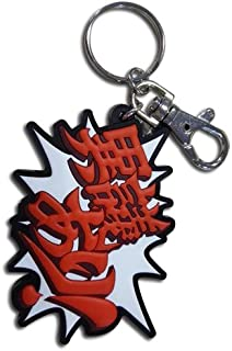 Great Eastern Entertainment Ace Attorney: Phoenix Wright Igiari PVC Keychain Objection in Japanese, 2