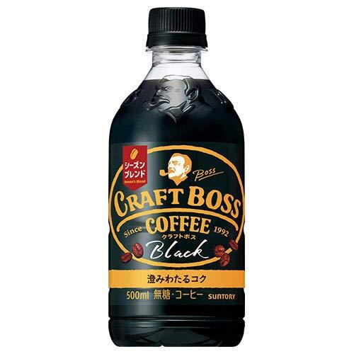 サントリー クラフトボス ブラック【手売り用】 500mlペットボトル×24本入