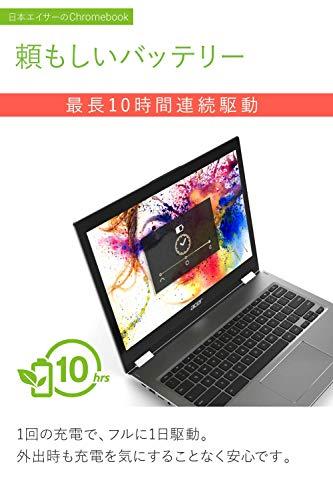 41tJpGfN4aL-【2020年版】Chromebookの国内正規品でUS(英語)配列を選択できるモデルのまとめ