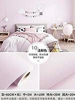 はがせる 壁紙壁紙 クロスウォールステッカー キャンバス調 家具部屋 木目調壁紙剥がれ粘着性の壁紙、防水性と防湿性、スクラブ壁紙、装飾的な背景ステッカー-60cm * 5m_ライトピンク
