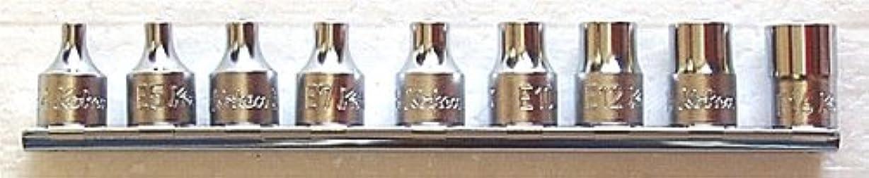 ジャベスウィルソンコメントできたコーケン 3/8(9.5mm)SQ. トルクスソケットレールセット 9ヶ組 RS3425/9