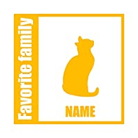ForzaGroup 全犬種 全猫種対応 シャルトリュー1 (134-151) 猫 ネコ 車 ステッカー 名前入れ