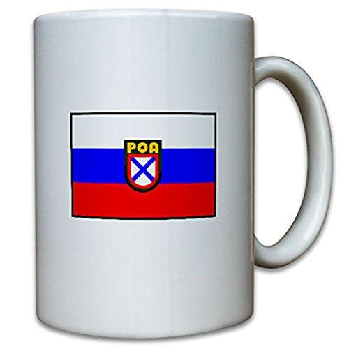Roa Russian Liberation Army flag badge Coat of Arms Russia Vlasov Army Русская Освободительная Армия - Coffee Cup Mug