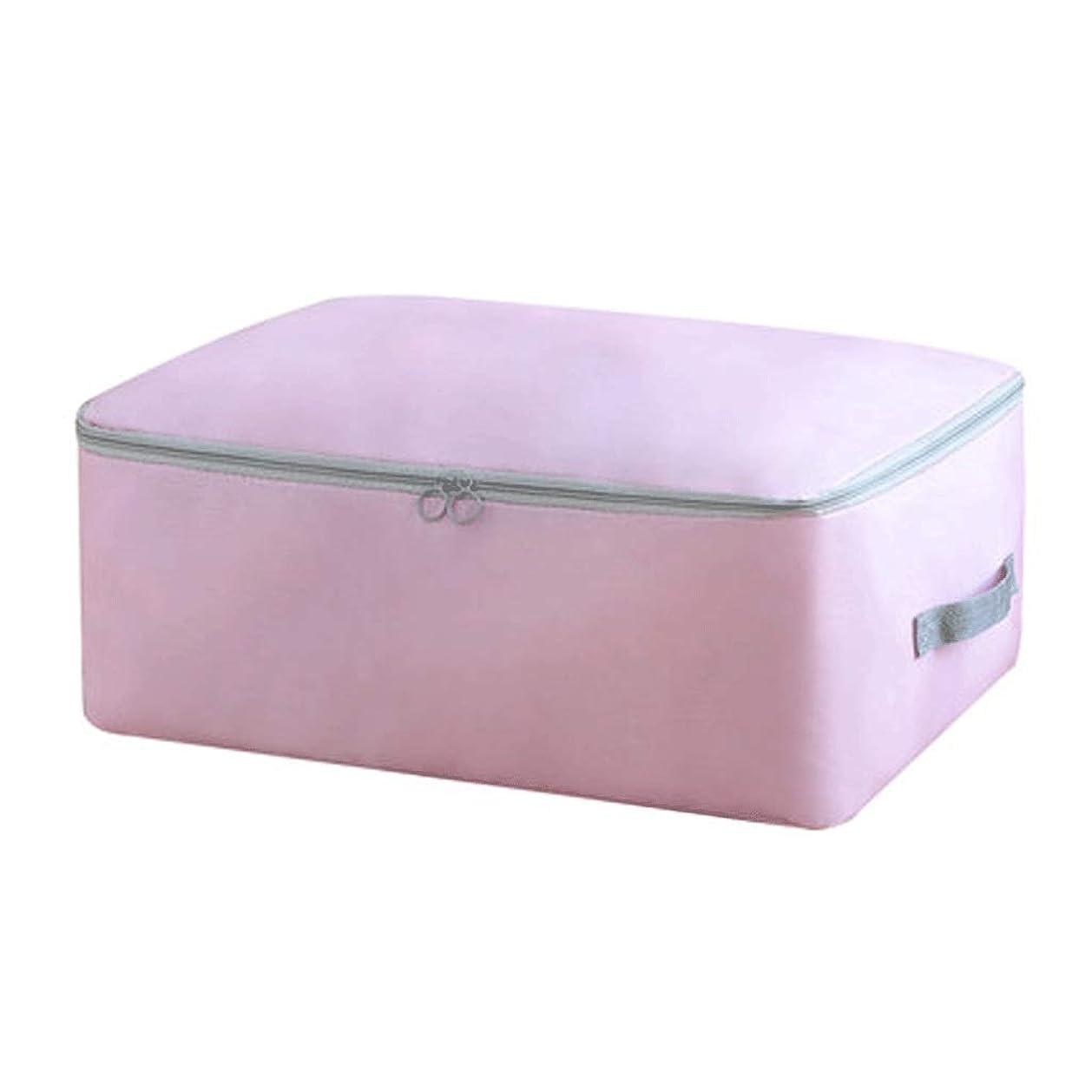 縫い目仮定ニックネーム防湿キルト収納袋衣類分類袋家庭用収納包装袋荷物パッケージ大収納袋折りたたみ収納袋 (色 : Light pink, サイズ さいず : Xxl:70*50*30cm)