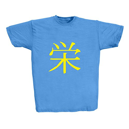 Männer T-Shirt Wohlstandlogo - Chinesisch - Japanisches Kanji-Symbol (Medium Blau Gelb)