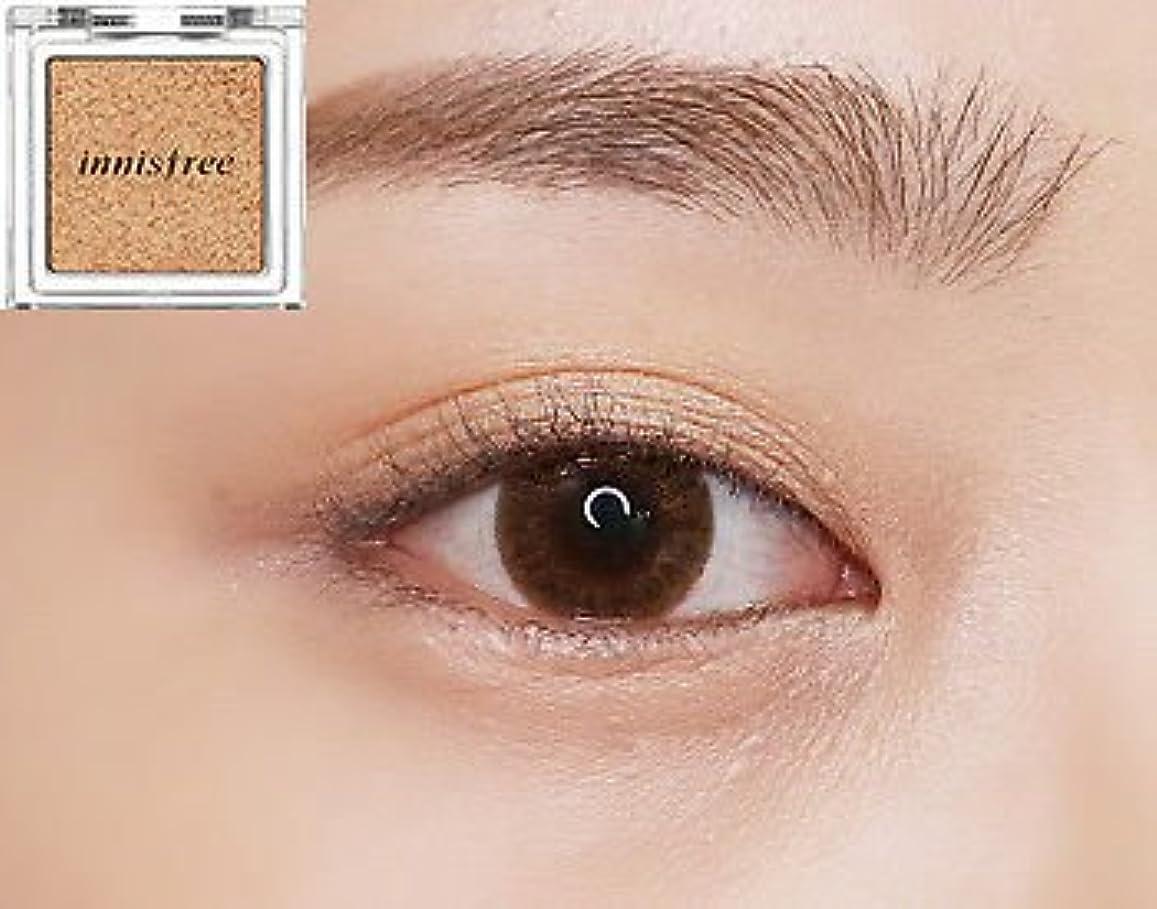 酸度持参征服[イニスフリー] innisfree [マイ パレット マイ アイシャドウ (グリッタ一) 25カラー] MY PALETTE My Eyeshadow (Glitter) 25 Shades [海外直送品] (グリッタ一 #01)