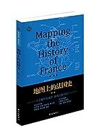 地图上的法国史(第二版)
