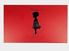 横浜 お土産 横浜マリンフーズ 赤い靴の女の子イチゴラング12個入 お取り寄せ ギフト 贈答用 お菓子 焼菓子 お年賀 お中元 お歳暮 帰省土産 プレゼント お祝い