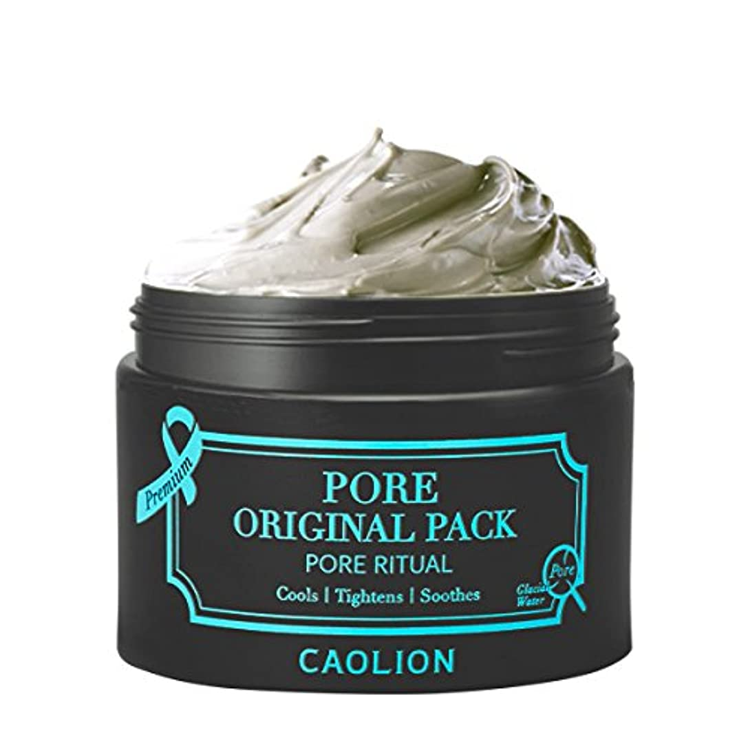 局地下鉄酔ったCAOLION Premium Pore Origianl Pack オリジナルパック毛穴引締め [海外直送品] [並行輸入品]