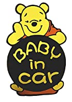 baby in car カーステッカー 赤ちゃん 子供 ディズニー ビニール かわいい 長持ち 【かわいい暮らしの雑貨屋さん】 (肘つき)