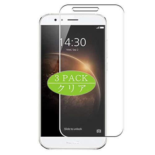 VacFun 3 Piezas Claro Protector de Pantalla, compatible con Huawei G7 Plus, Screen Protector Película Protectora(Not Cristal Templado) NEW Version