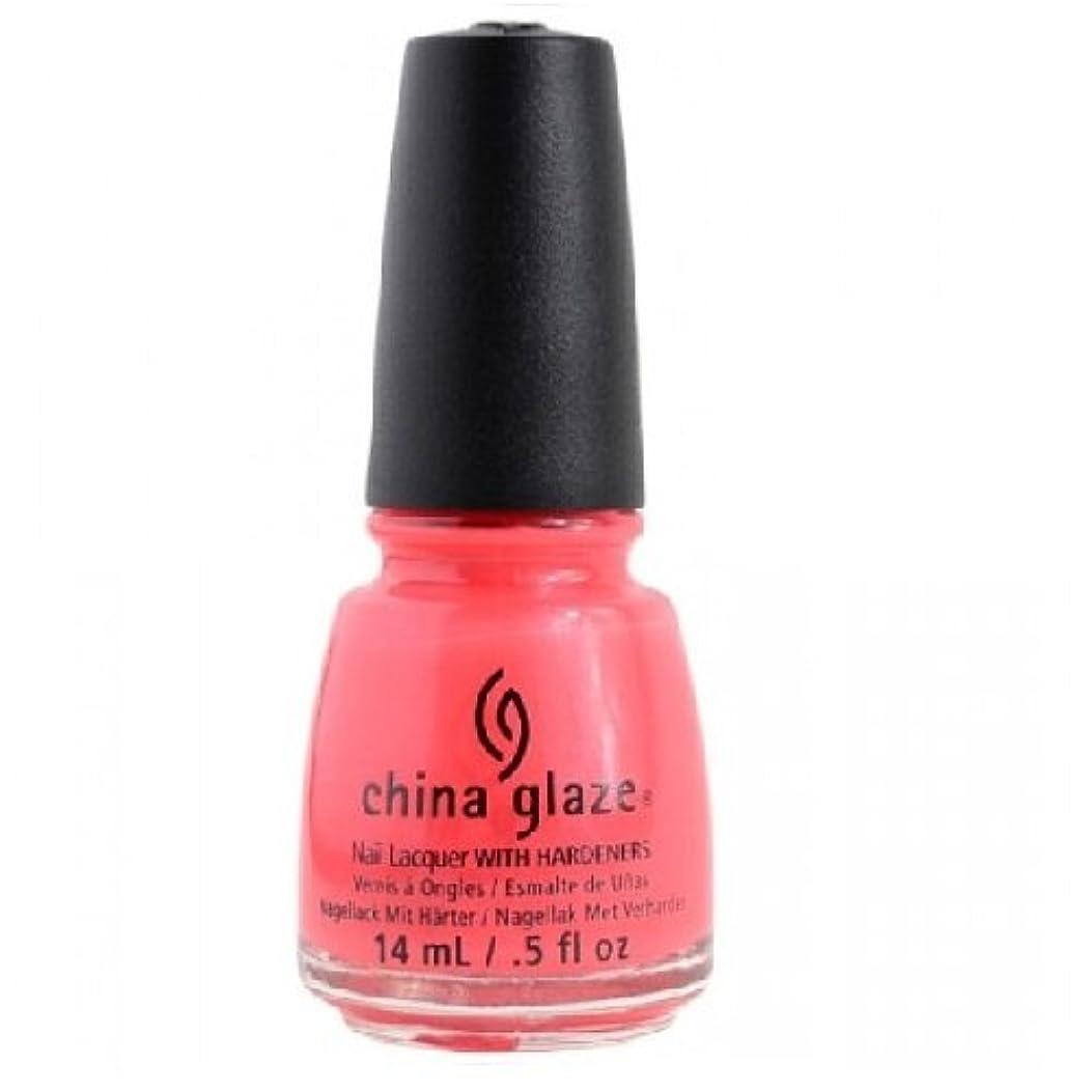 被害者模倣競合他社選手CHINA GLAZE Nail Lacquer - Art City Flourish - Strike A Rose
