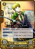ファイアーエムブレム サイファ B21-023 色彩の旅人 イグナーツ (HN ハイノーマル) ブースターパック 第21弾 劫火の嵐