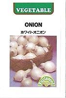 藤田種子 ホワイトオニオン 小袋