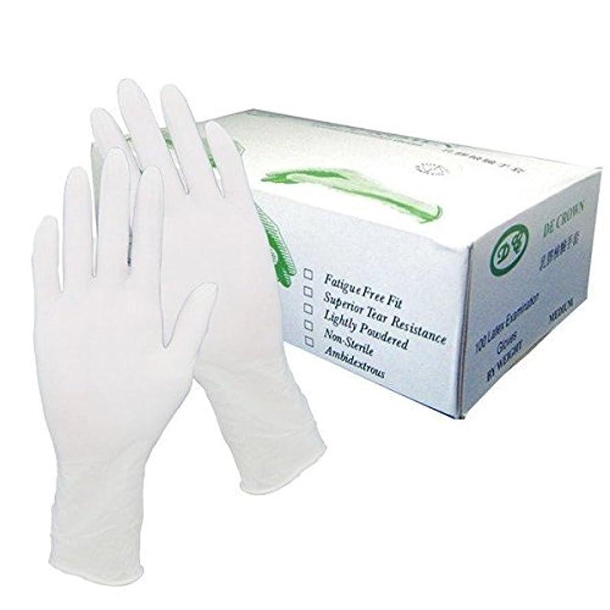 添付洗剤温室使い捨て手袋/50組